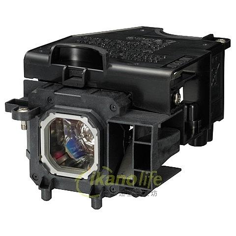 NEC-OEM副廠投影機燈泡NP15LP / 適用機型NP-M300X