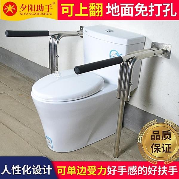 衛生間馬桶扶手老人防滑廁所浴室不銹鋼304安全無障礙摺疊扶手架 NMS小明同學