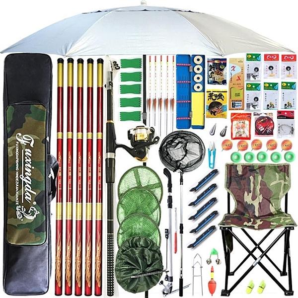 釣魚竿套裝組合全套初學釣魚桿釣具魚具釣魚裝備用品漁具套裝組合 ATF 英賽爾3C數碼店