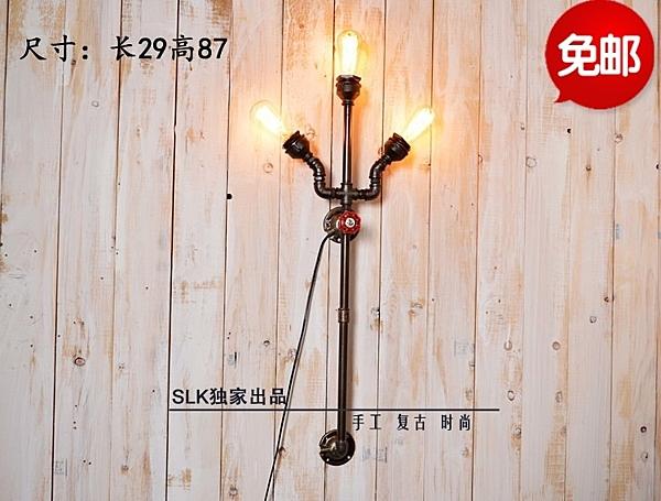 [超豐國際]工業水管壁燈墻燈 復古過道燈 鐵藝Loft風格