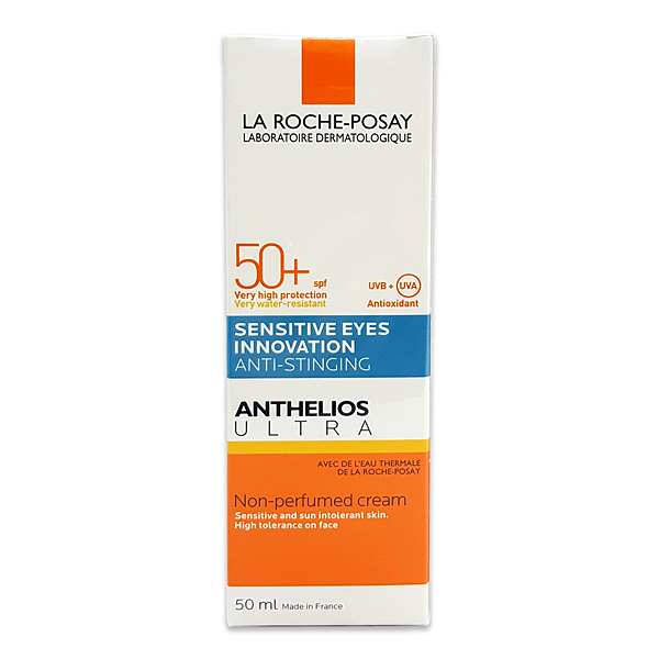 《公司貨可積點》理膚寶水安得利溫和極效防曬乳 安得利全護極效防曬乳50ml PG美妝