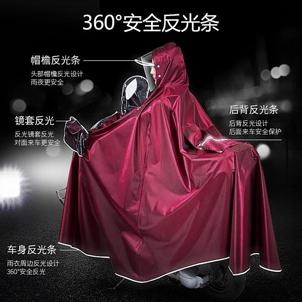 摩托車電動電瓶自行車雨衣防水單人雙人加大加厚騎行男女電車雨披 ciyo黛雅