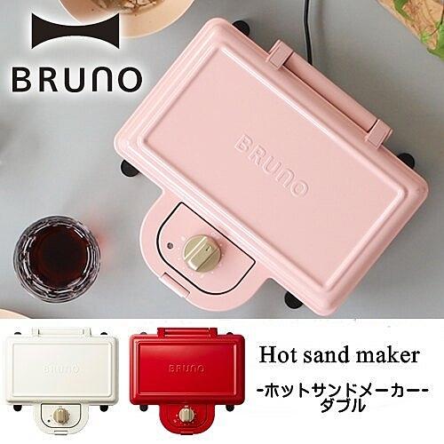 日本【BRUNO】雙人多功能鬆餅機 BOE044