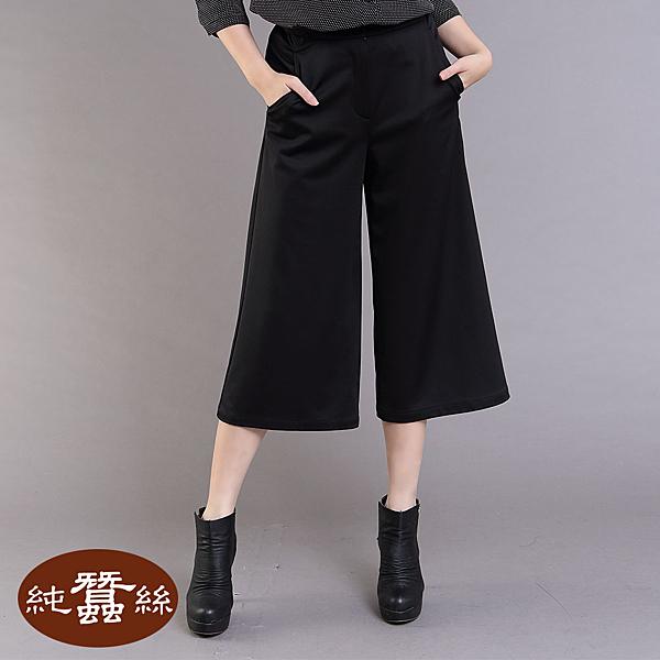 【岱妮蠶絲】貴族流行蠶絲褲裙