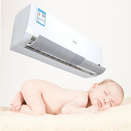 細款空調擋風板 月子 嬰幼兒 防直吹 導風罩 出風口 防風 伸縮式 冷氣導風板【Z139】慢思行