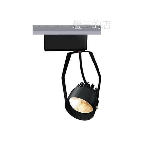 【燈王的店】舞光 LED7W 雅典娜軌道燈 貴族黑 全電壓 防眩設計不刺眼 白光/黃光可選 LED-TRAT7-BK