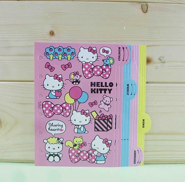 【震撼精品百貨】Hello Kitty 凱蒂貓~方巾/毛巾-貼紙板附夾-蝴蝶貼