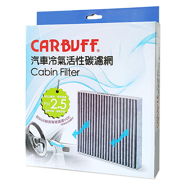 CARBUFF 汽車冷氣活性碳濾網 Altis(01~07),Wish(04~09/10)適用