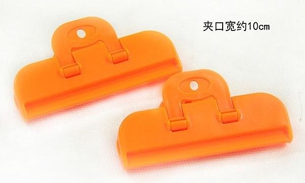 【協貿國際】多用強力封口夾(2個)3入