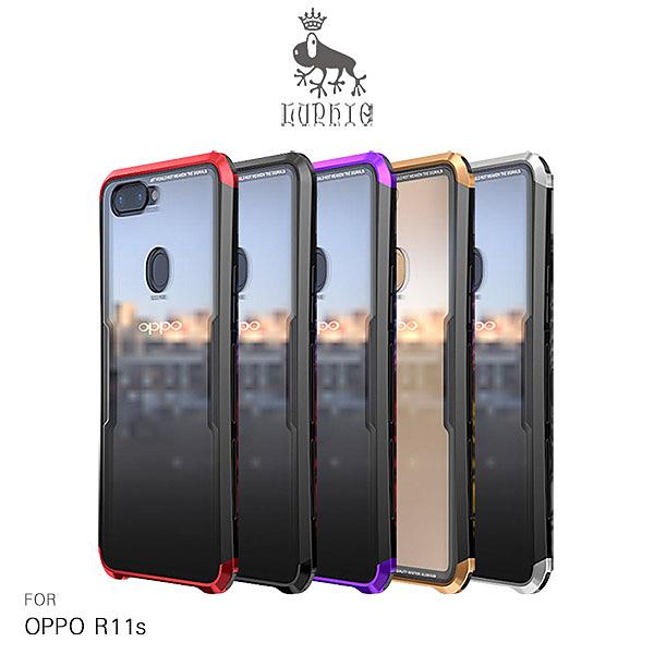 LUPHIE OPPO R11s 雙截龍保護殼 金屬+玻璃材質 不擋訊號 免螺絲設計