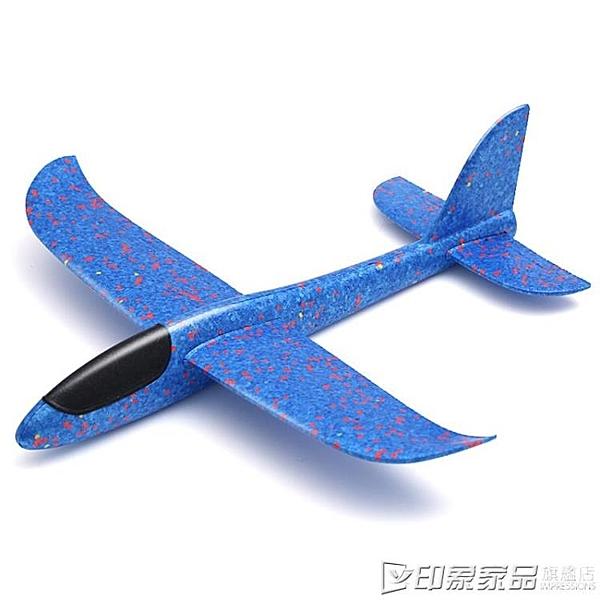 手拋飛機網紅飛機泡沫模型拼裝回旋戶外航模滑翔機紙兒童小孩玩具 印象家品