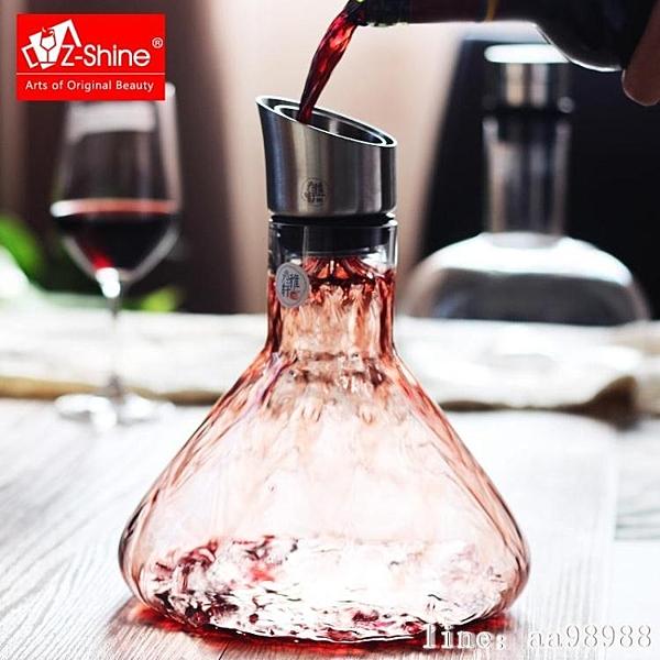 酒壺 德國工藝水晶玻璃醒酒器家用快速紅酒瀑布過濾醒酒器帶蓋個性酒壺 韓菲兒