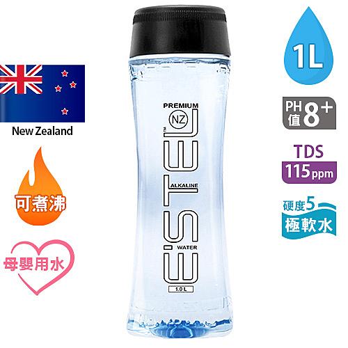 紐西蘭ESTEL天然鹼性冰川水1L PH值8+ 硬度5的極軟水 可煮沸 礦泉水 紐西蘭總理推薦 日華好物