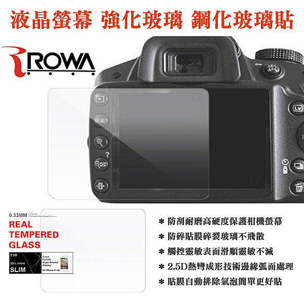 數配樂 ROWA JAPAN 9H 觸控 螢幕貼 強化玻璃 保護貼 Canon 700D 650D