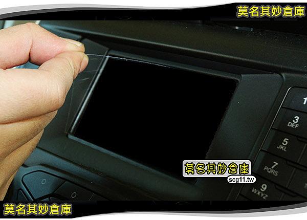 莫名其妙倉庫【CG044 車用中控螢幕保護貼(五吋)】New Focus MK3.5 配件精品空力套件 2015