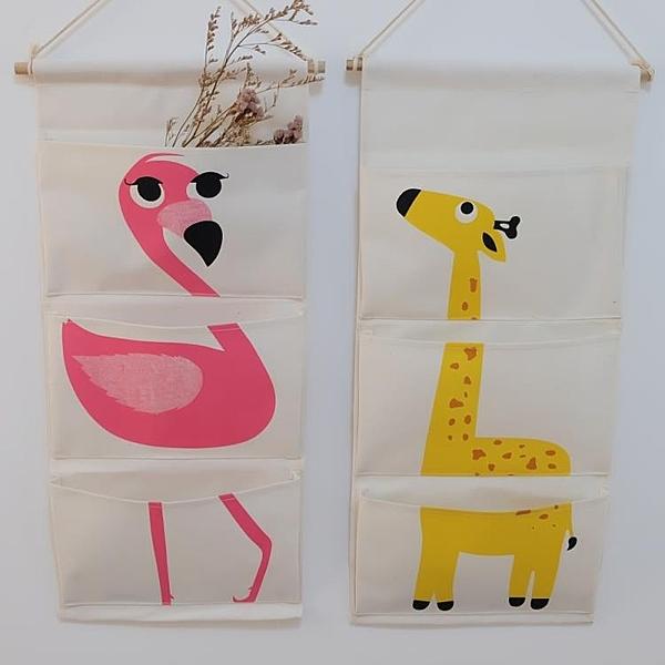 收納掛袋 墻掛式卡通布掛 棉麻 幼兒園圖書整理袋儲物 掛兜 防水