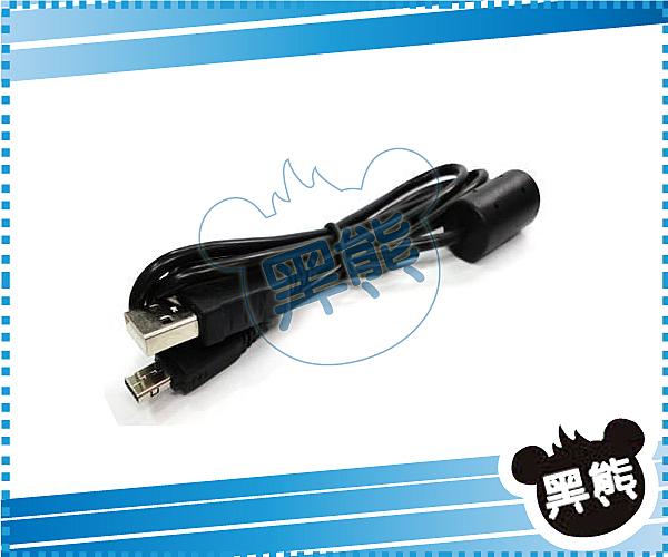 黑熊館 CASIO EX-FS10 EX-Z2 EX-Z1050 EX-S5 Z35 Z800 TR150 傳輸線