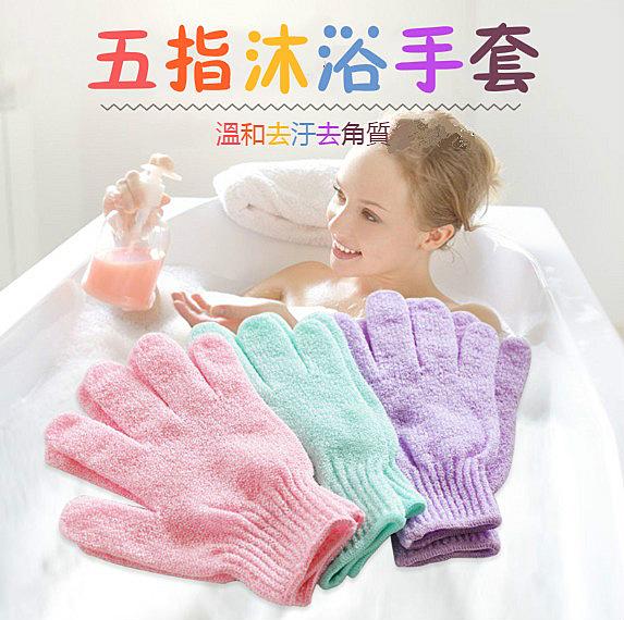 強力搓污洗澡手套 去角質搓澡手套 按摩沐浴手套 輕鬆除體垢 隨機出貨【H80719】