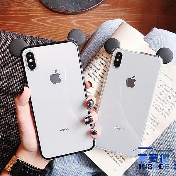 8plus蘋果11pro max手機殼透明防摔保護套【英賽德3C數碼館】