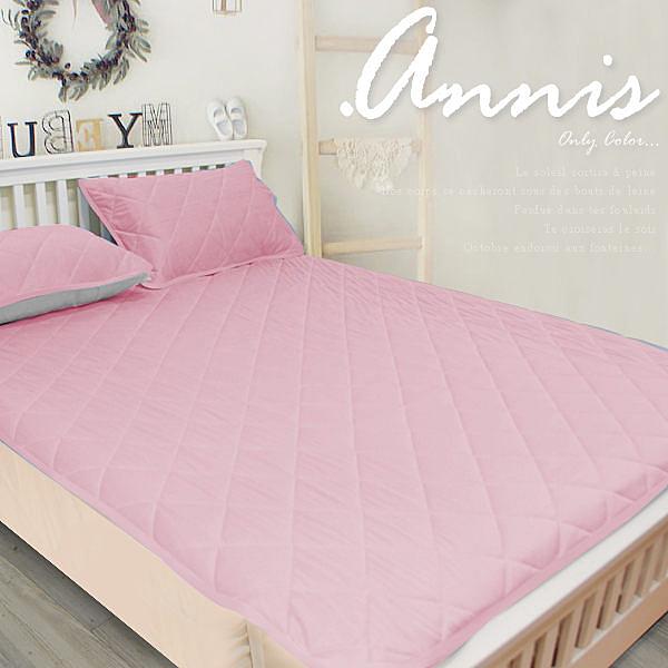 【安妮絲Annis】機能型涼感保潔墊、平單式鬆緊帶、單人3.5尺(3.5*6.2尺)、粉、夏日沁涼MIT台灣製造