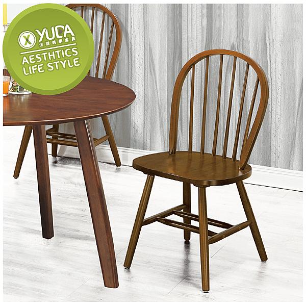 餐椅【YUDA】維爾莉特 木餐椅/休閒椅/書桌椅/矮凳 S9Y 255-16