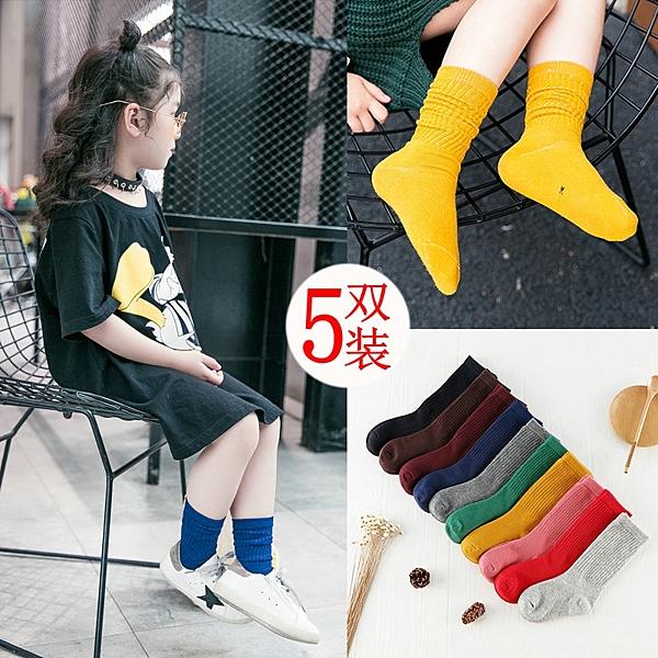 5對裝女童襪子 正韓棉質秋冬保暖堆堆襪 兒童襪子