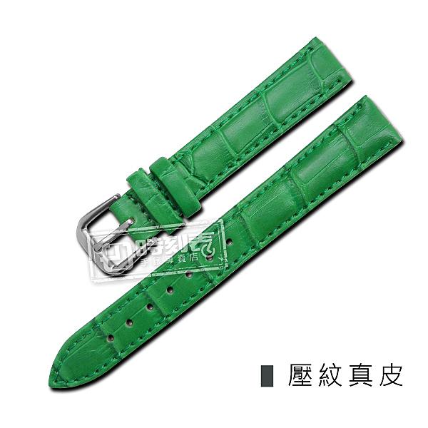 Watchband /  8.10.12.14.16.18mm / 簡約質感別緻舒適壓紋真皮錶帶 綠色