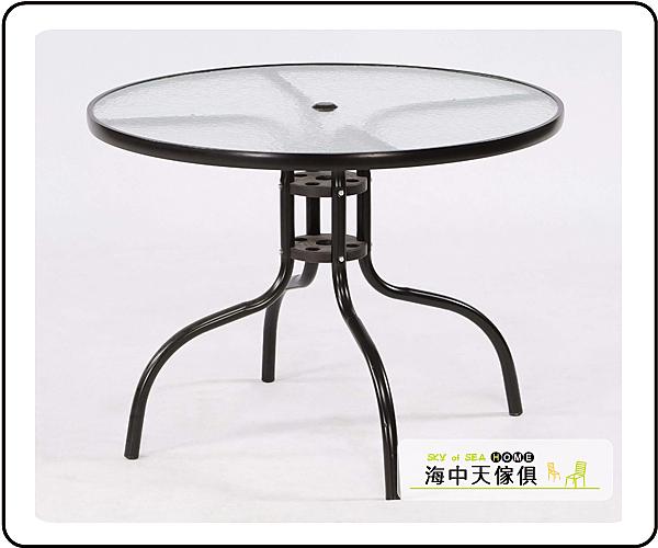 {{ 海中天休閒傢俱廣場 }} G-52 戶外時尚 鋁合金桌椅系列 60-8 90cm圓桌(半鋁)