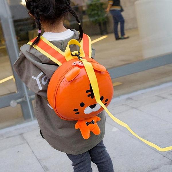 兒童包防走失包幼兒園書包寶寶卡通蛋殼包1-2-3歲5男女童雙肩背包 夏季特惠