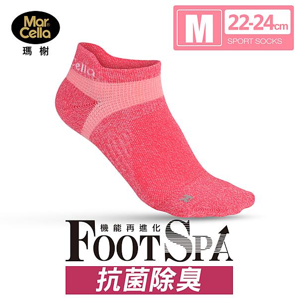 瑪榭 FootSpa抗菌護跟機能足弓運動襪(22~24cm) MS-21933