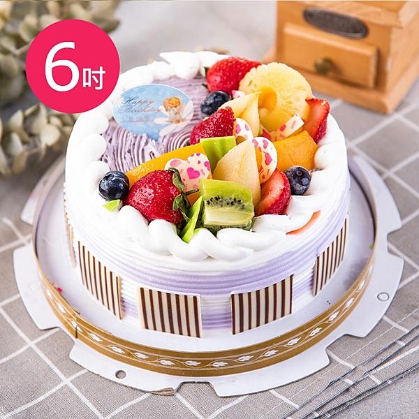 預購-樂活e棧-生日快樂蛋糕-紫香芋迴旋曲蛋糕(6吋/顆,共1顆)