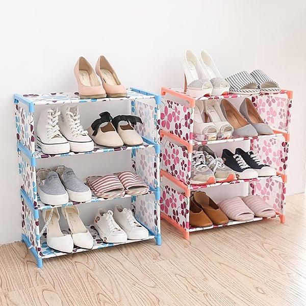 多層簡易鞋架家用組裝經濟型鞋子收納架學生宿舍鞋架wy【萬聖夜來臨】