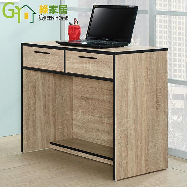 【綠家居】華納 時尚3尺木紋書桌/電腦桌