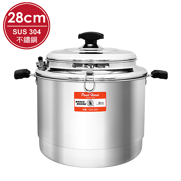 ★可提煉雞湯、滷汁、高湯等多種功能n★一體成型,導熱迅速n★材質304不鏽鋼製品,堅固好用
