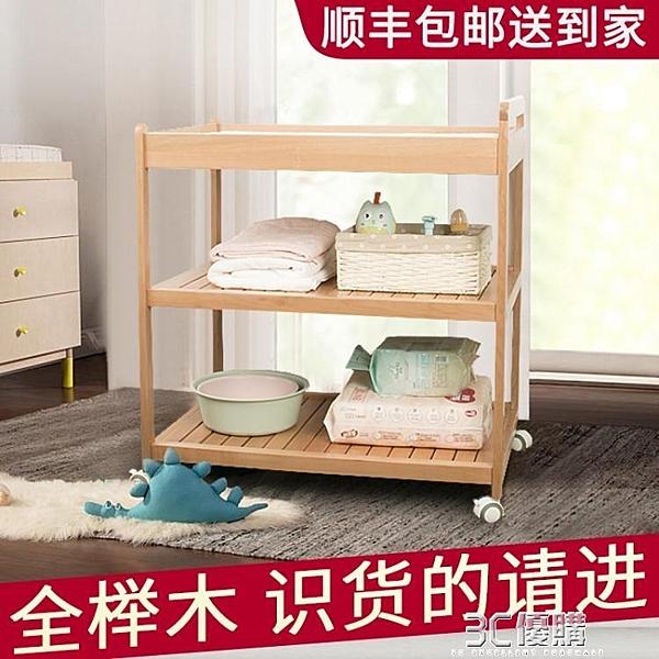 尿布台護理台實木換尿布撫觸按摩新生兒多功能洗澡台行動 3C優購