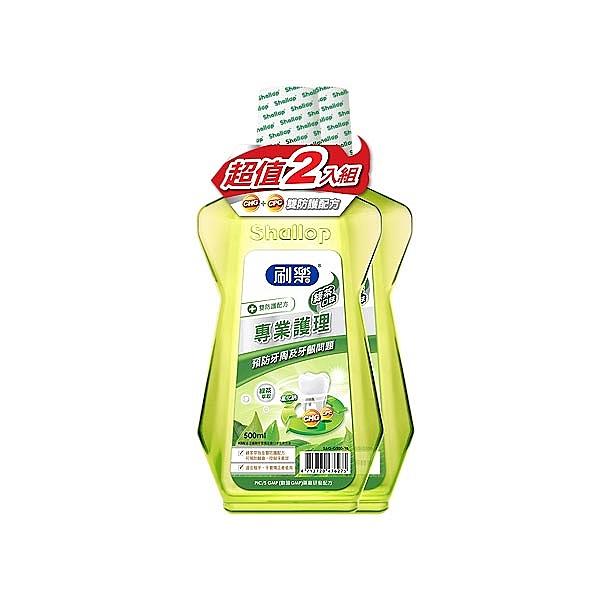 刷樂 綠茶漱口水超值2入組(500mlx2)【小三美日】