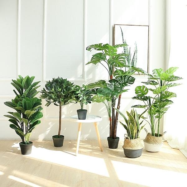 北歐創意室內裝飾花卉綠植盆栽大盆景橄欖樹仿真植物客廳落地擺件─預購CH1940