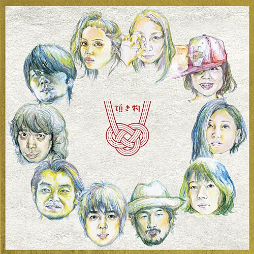 【停看聽音響唱片】【CD】安藤裕子:禮物