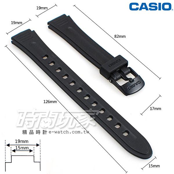 15mm 19mm錶帶 CASIO 橡膠錶帶 黑色 錶帶 LW-201-1AV適用 LW-201-2AV適用 LW-201-4AV B15-LW-201黑
