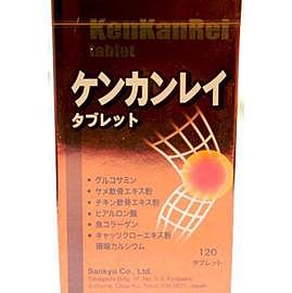 日本原裝進口【健關靈膜衣錠】120顆