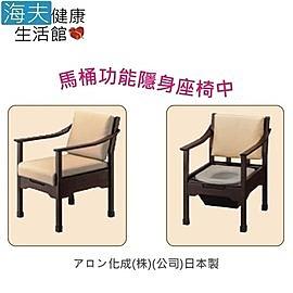 【海夫健康生活館】日華 安壽 便盆椅 隱藏式木製馬桶椅 日本製(T0821)