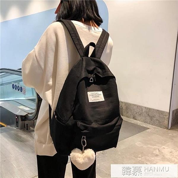 書包女韓版高中學生初中背包校園ins風帆布雙肩包百搭  牛轉好運到