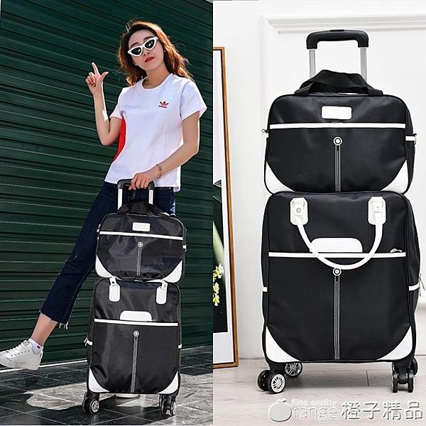 拉桿旅行包女手提大容量子母短途旅游手拎拉包登機防水出差行李袋   (橙子精品)
