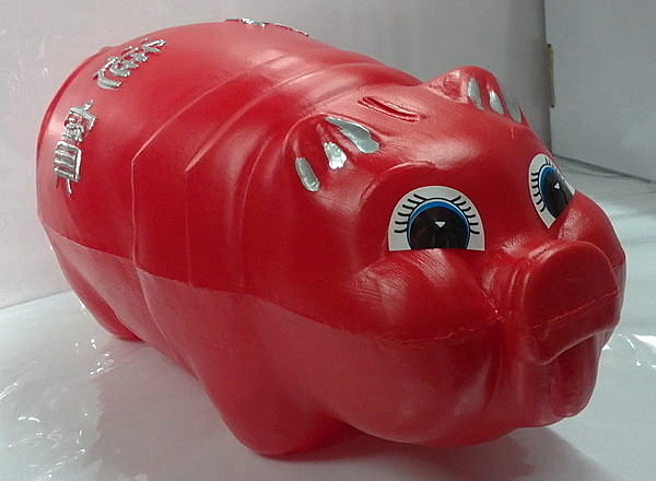 sns 古早味 懷舊童玩 玩具 存錢豬公 豬公 存錢筒 不透明 大豬公 長寬 35x16cm