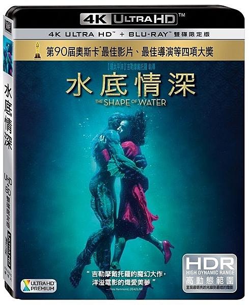 【停看聽音響唱片】【BD】水底情深雙碟限定版 『4K』