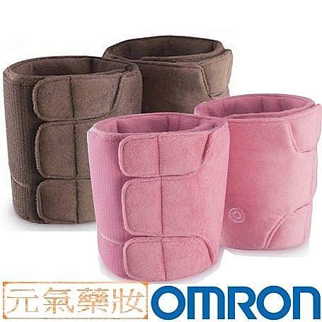 元氣健康館  OMRON歐姆龍振動式小腿按摩器HM-252  粉紅色下標區
