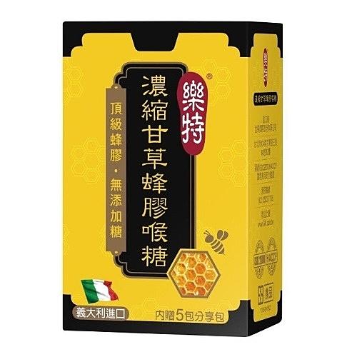 樂特 濃縮甘草蜂膠喉糖 (15g/ 盒)【杏一】
