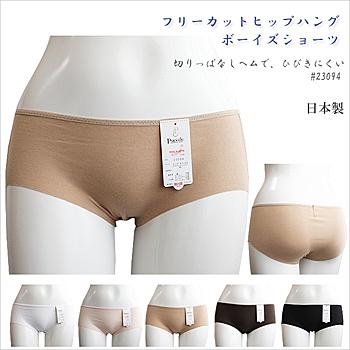 【京之物語】超優惠特價日本製Puccele超舒適粉色無痕內褲(LL號)
