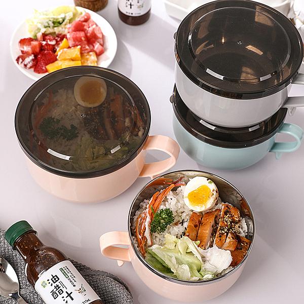 泡麵碗 帶蓋304不鏽鋼泡面碗學生宿舍方便面碗湯碗日式可愛飯盒 店慶降價