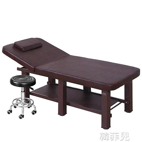 按摩床 美容方腿床美容院專用按摩美睫床折疊紋身 mks韓菲兒